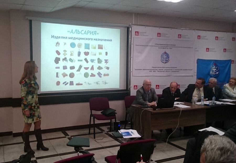 Презентация изделий Альсария