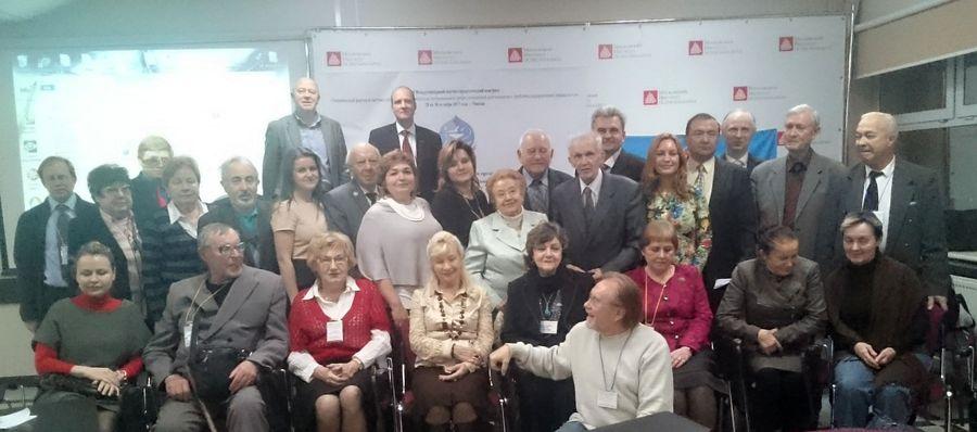 Участники и гости конгресса